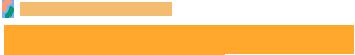 有限会社 三和建物管理 レンタルボックスサービス